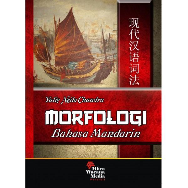Morfologi Bahasa Mandarin